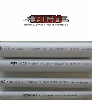 AGM UPvc Pipes SDR 32.5 Series (6 Meter Length)