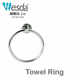 Wesda Towel Ring