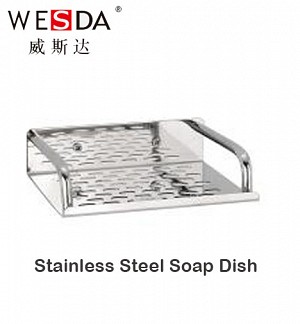 Wesda Stainless Steel Soap Dish